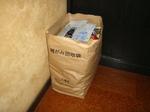 雑紙回収袋.JPG