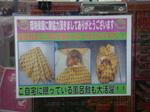 スーパー風呂敷.JPG
