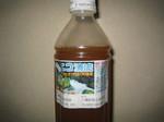 発酵液001.jpg